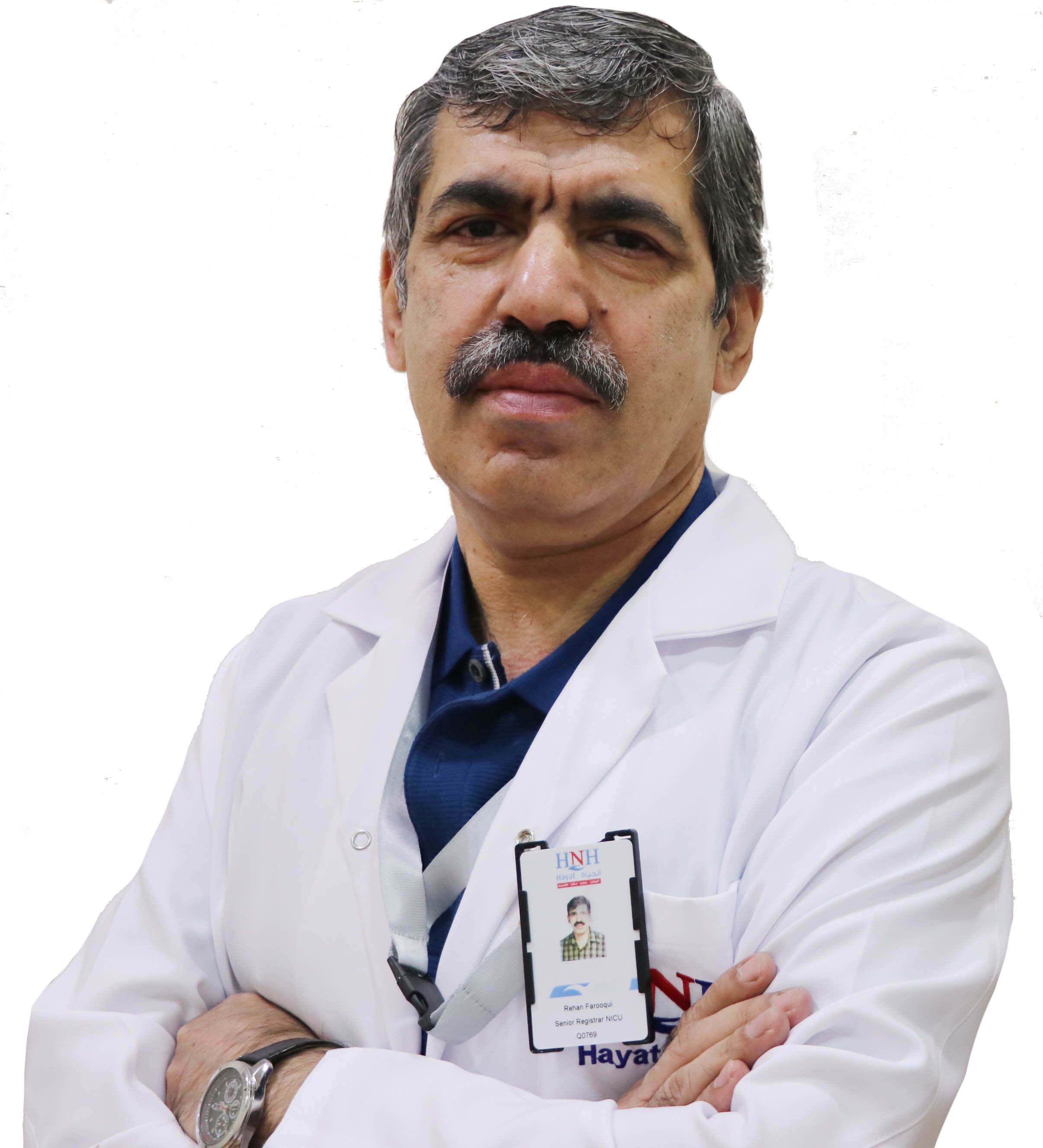 الدكتور - ريحان فاروقي | نائب أول الاطفال وحديثى الولادة | مستشفى الحياة الوطني القصيم